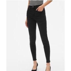 GAP Hi-Rise Modern Stretch Skinny Jeans